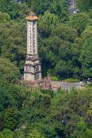 Chengdu peoples park tower aerial view
