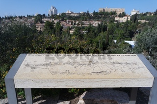 Aussichtspunkt in Jerusalem, Israel