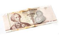 Transnistrian Money