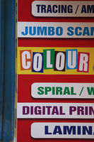 Digital printing banner in different colours