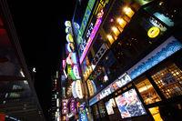 Myeong-dong Seoul South Korea