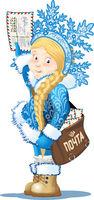 Vector Snow Maiden-Postman Snegurochka
