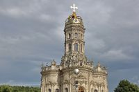 Temple of the Sign of the Most Holy Mother of God, Dubrovitsy, Russia