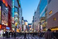 Akihabara Crossing with crowd of people in Tokyo city, Japan