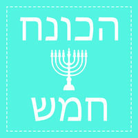Happy Hanukkah greeting card design EPS 10 vector