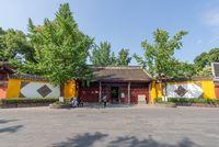 Wenshu buddhist monastery entry in Chengdu, China