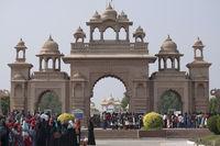 SHEGAON, BULDANA DISTRICT, MAHARASHTRA, INDIA, December 2017, Tourist at Anand Sagar entry gate