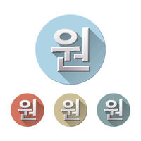 Korean won local symbol