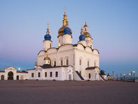 St. Sophia-Assumption Cathedral. Tobolsk Kremlin. Tobolsk. Tyumen Oblast. Russia