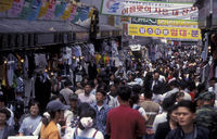 SOUTHKOREA SEOUL CITY SHOPPING STREET