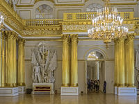 Armorial Hall, The Hermitage St. Petersburg Russia