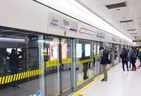 People Shanghai metro station, China