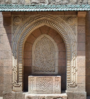 Stone sculpted drinking fountain with engraved floral decorations, Manial Palace of Prince Mohammed Ali Tewfik, Cairo, Egypt