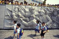 SOUTHKOREA SEOUL CITY WAR MEMORIAL MUSEUM