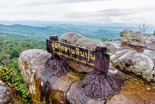 Lan Hin Pum Nameplate