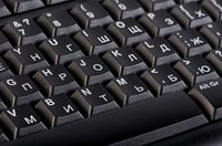 The new keyboard from computer close up