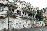 Old building facade / ruin facade with graffiti in old town, Casco Viejo, Panama City