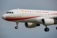 Chengdu airlines Airbus A320 commercial airplane against sky