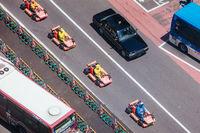 Go Karts in Tokyo