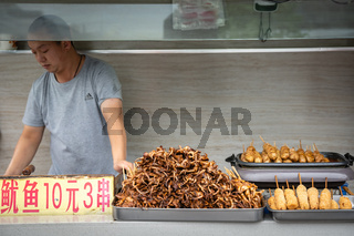 Fried snack food vendor from Xian