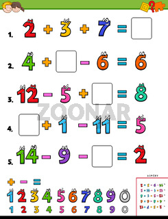 maths calculation educational worksheet for children