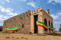 old Church of Our Lady of Zion, Axum, Ethiopia