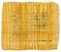 Fragment of Ancient Egyptian papyrus (from The Karnak temple, Thebes valley, Luxor, Egypt). Antique manuscript, sheet of parchment, Real ragged scroll, handmade paper, textured background canvas.