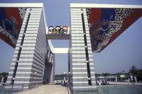 SOUTHKOREA SEOUL CITY OLYMPIA PARK GATE