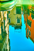 Venetian mirror - Venice in water reflections
