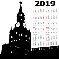 Stylish calendar with Moscow, Russia, Kremlin Spasskaya Tower with clock for 2019