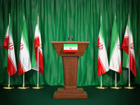 Podium speaker tribune with Iran flags. Briefing of president of Iran. Politics concept.
