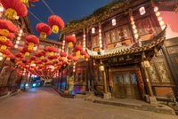 Jinli street with chinese manterns in Chengdu China