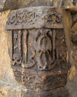 Remains of an old stone wall with engraved calligraphy, beside the Mausoleum of El Salih Nagm El Din Ayyub, Cairo, Egypt