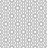 Seamless arabic geometric ornament in black and white.