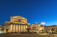 Moscow city skyline at The Bolshoi Theatre at night, Moscow, Russia