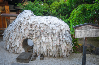Yasui Konpiragu shrine stone, Gion, Kyoto, Japan