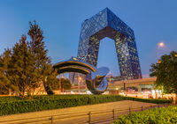 Beijing, China - May 14, 2018: CCTV Pants Building China World Trade Center in Business District