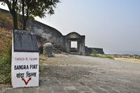 Castella de Aguada, in Portuguese: Fort of the Waterpoint, also known as the Bandra Fort located in Bandra, Mumbai.