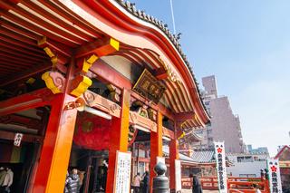 Osu Kannon Temple in central Nagoya, Japan
