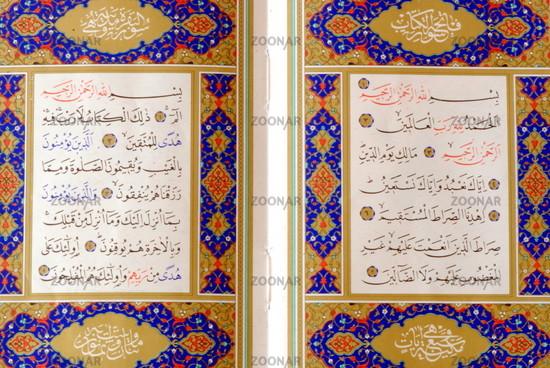 Foto Koran Arabisch Bild 371556