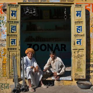 Einzelhandelsgeschäft, Nordindien, Indien, Asien - retail store, North India, India, Asia