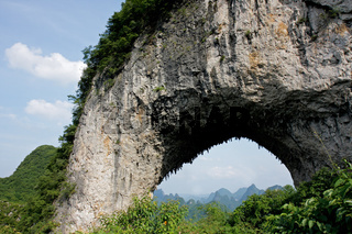 Moon hill, China