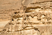 Weathered rock formations, Sinai Peninsula, Egypt