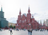 Building of the Historical Museum at Red Square, where tourists walk