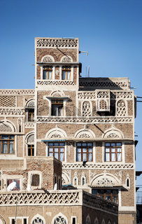 sanaa city old town traditional architecture buildings view in yemen