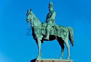 Kaiser Wilhelm I Denkmal