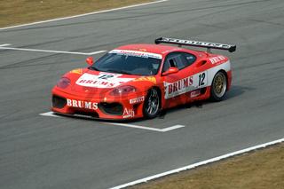 A1GP World Cup of Motorsport: Car Racing at Zhuhai