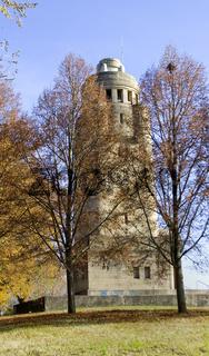 Bismarckturm Konstanz