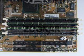RAM Arbeitsspeicher in einem Personal Computer, PC  RAM memory in a personal computer, PC