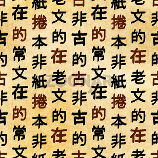 Ancient chinese calligraphy, black hieroglyphs on textured papyrus, seamless pattern